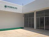 Centro de Ventas Tecámac