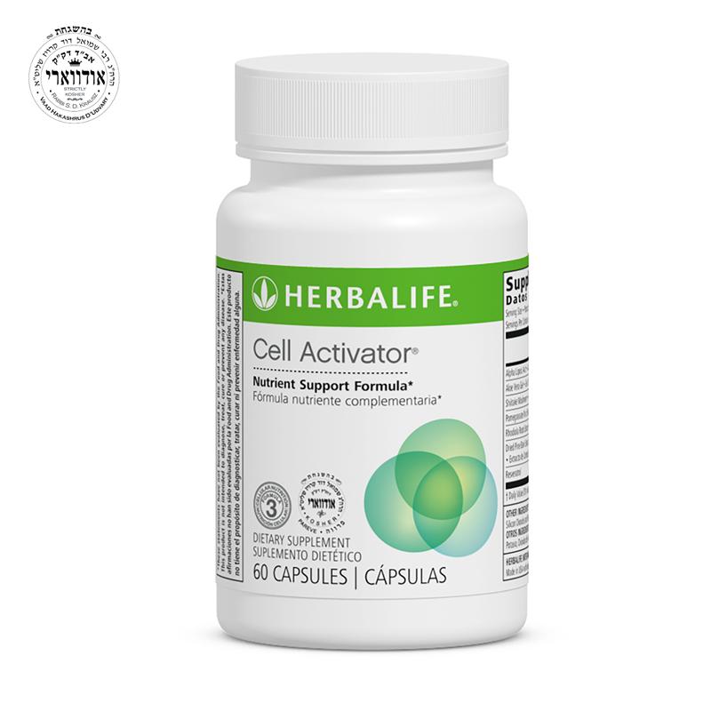 Distribuidor Independiente Herbalife Formula 3 Cell Activator 60 Cápsulas