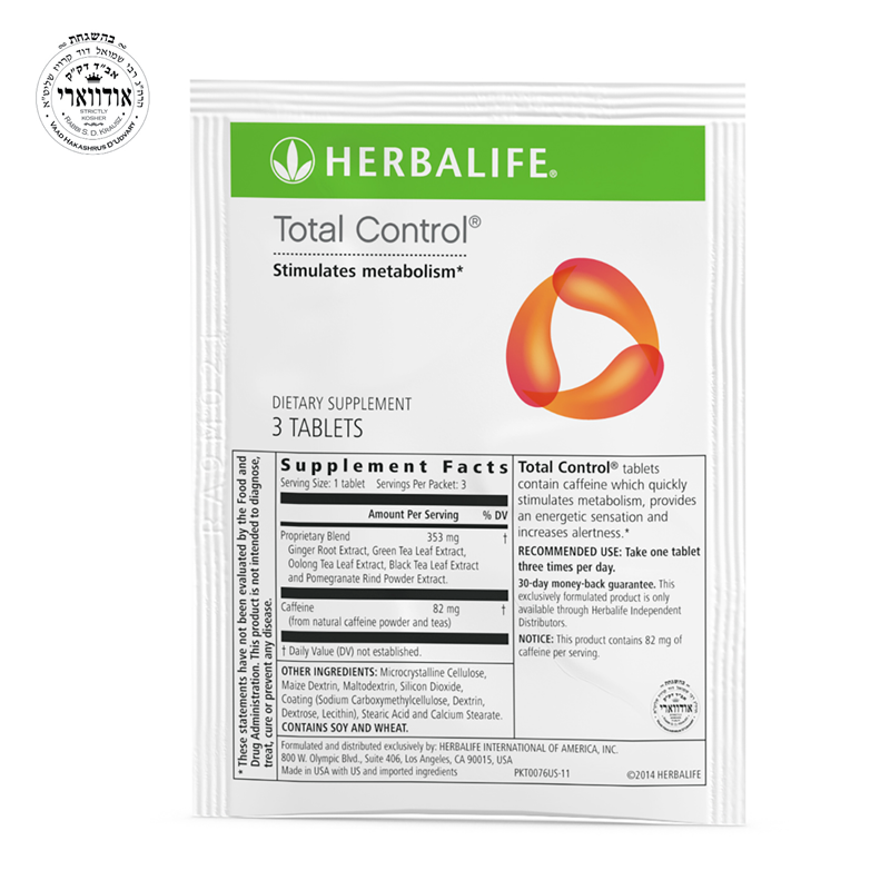 It is a photo of Canny Herbalife Total Control Nutrition Label